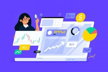 چگونه می توان تجارت Binarium را آغاز کرد؟