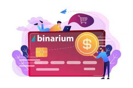 Binariumにお金を入金する方法