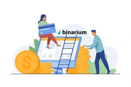 Binariumにサインアップして入金する方法