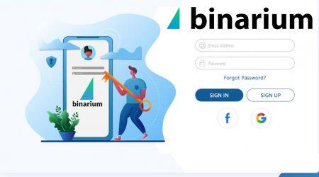 Binariumにアカウントを登録する方法