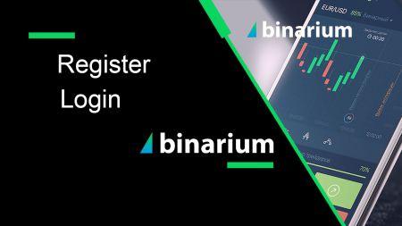 Binariumにアカウントを登録してログインする方法