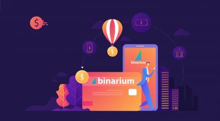 Binariumでお金を登録および引き出す方法