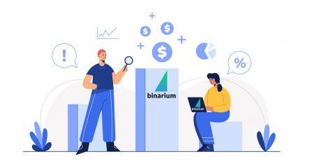 Binariumでバイナリーオプションを預け入れて取引する方法