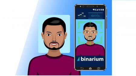 Binariumにログインしてアカウントを確認する方法