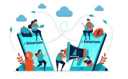 Binariumのアフィリエイトプログラムに参加する方法