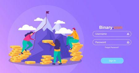 Binary.comでアカウントにサインアップしてログインする方法