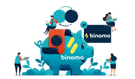 Binomoに資金を入金する方法