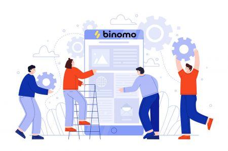 アカウントを作成してBinomoに登録する方法