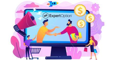 アフィリエイトプログラムに参加してExpertOptionのパートナーになる方法