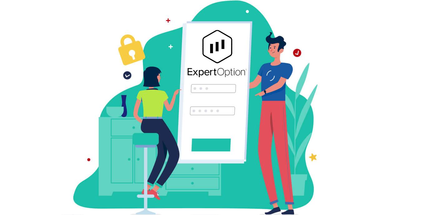 ExpertOptionにログインする方法