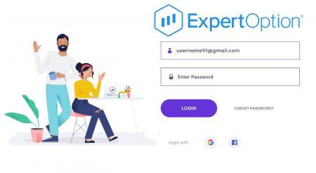 ExpertOptionにアカウントを登録する方法