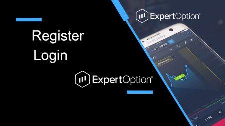 ExpertOptionにアカウントを登録してログインする方法