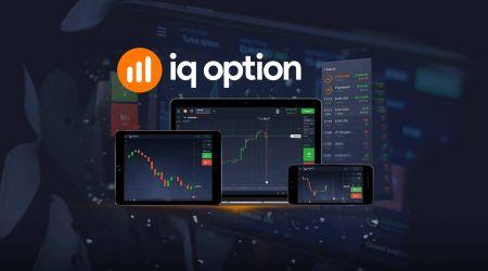 ラップトップ/ PC用のIQ Optionアプリケーションをダウンロードしてインストールする方法(Windows、macOS)
