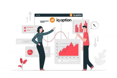 IQ Optionでバイナリーオプションを登録して取引する方法