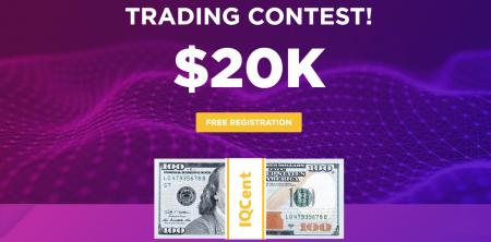 مسابقه تجاری IQcent - تا 20000 دلار جایزه
