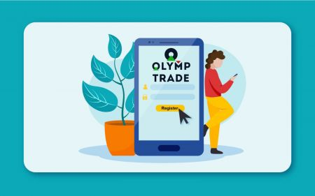 How to Register Account in Olymp Trade