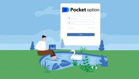 Pocket Optionにアカウントを登録する方法