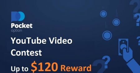 Pocket OptionYouTubeビデオコンテスト-最大$ 120の報酬