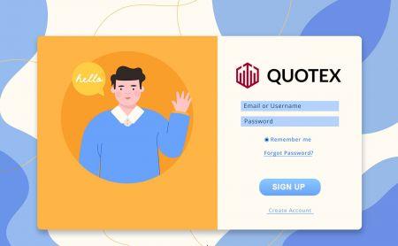 نحوه ثبت نام و ورود به حساب در کارگزار تجارت Quotex