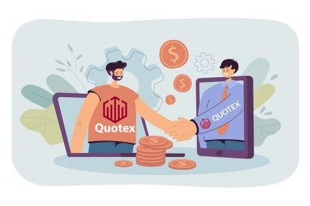 アフィリエイトプログラムに参加してQuotexのパートナーになる方法