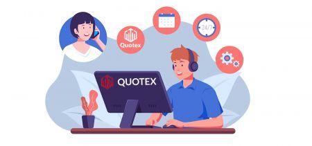 Quotexサポートへの連絡方法