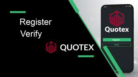 Quotexでアカウントを登録および確認する方法