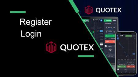 Quotexでアカウントを登録してログインする方法