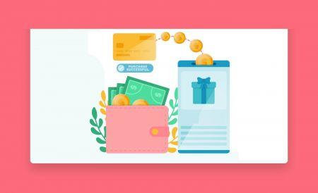 Spectre.aiでお金を入金する方法