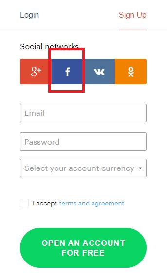 Binariumでアカウントを登録および確認する方法