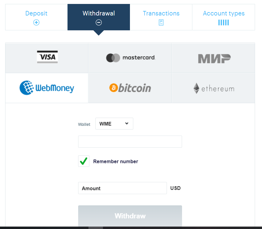 How to Withdraw and Make a Deposit Money in Binarium