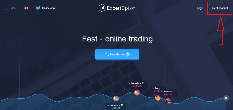 ExpertOptionで取引口座を開設する方法